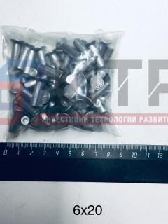 Заклепки алюминиевые ф6х20мм (64шт.)