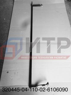 Ось привода двери  320445-04-110-02-6106090