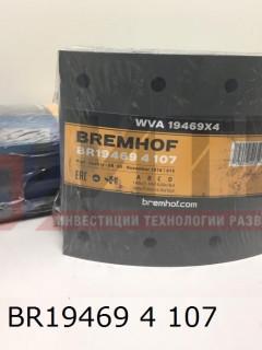 Тормозные накладки ‹BREMHOF‹ (компл. 8шт) BR19469 4 107 , , компл