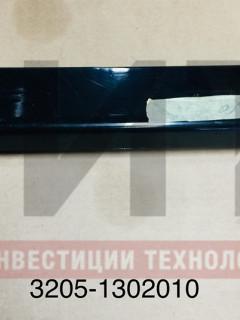 Балка крепления радиатора 3205-1302010