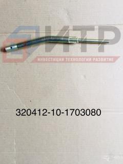 Рычаг переключения передач  320412-10-1703080