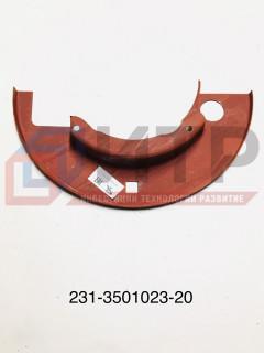 Щиток грязезащитный тормоза (унифицирован с 231-3502023-20; 111-3501023-50.3) 231-3501023-20