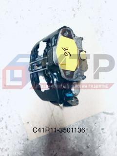 Тормоз дисковый правый  C41R11-3501136