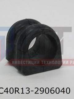 Подушка штанги передней подвески ПАЗ Вектор Next Д-40мм C40R13-2906040