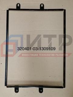 Рамка крепления радиатора  320401-03-1309109