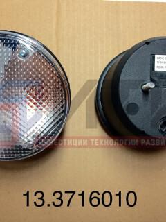 Задний указатель поворота с фонарем зад. хода  БЕЛ-ФЕР (P21W/PY21W, с лампами 24в) РАУС 13.3716010