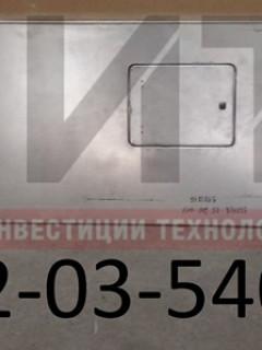 Панель боковины нижняя средняя 320412-03-5401216