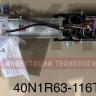 Механизм открывания двери 24V (ПАЗ-3204, Вектор NEXT) 40N1R63/116T1B029