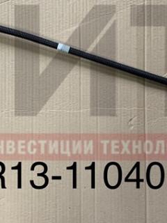 Трубка подачи топлива от фильтра C40R13-1104085