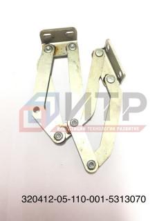 Механизм рычажный переднего люка правый  320412-05-110-001-5313070