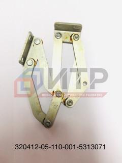 Механизм рычажный переднего люка левый  320412-05-110-001-5313071