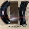 Колодка в сборе с накладкой Light (красная 53) 16.3501090-FR