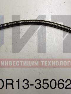 Шланг компрессора (ПАЗ Вектор NEXT) высокотемперат. армир. C40R13-3506228