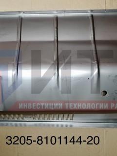 Панель нижнего воздуховода правая  3205-8101144-20