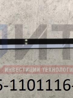 Балка крепления бензобака 3205-1101116-10