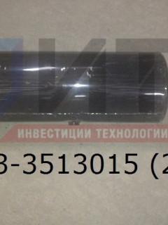 Баллон воздушный 32053-3513015 (2*1)