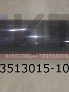 Баллон воздушный 32053-3513015-10 (4*1)