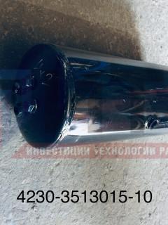 Баллон воздушный 4230-3513015-10 (4*2)