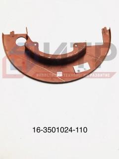 Щиток защитный нижний правый 16-3501024-110